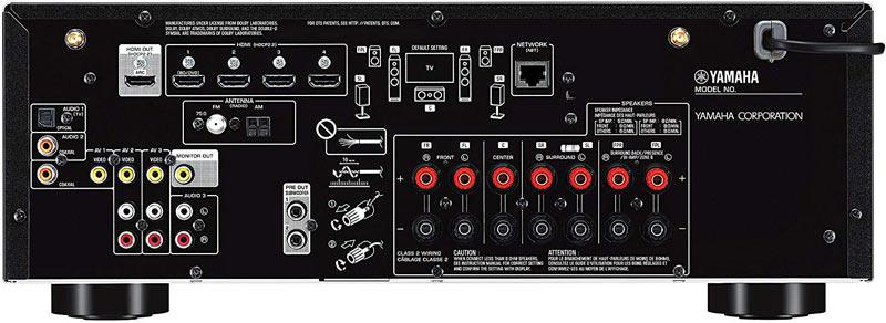 ampli Yamaha RX V585 sau